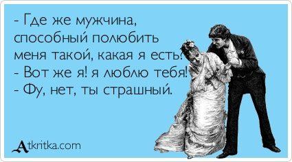atkritka_1349666398_83